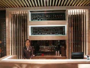 Harbin C.Kong Labor Hotel Харбін - Рецепція