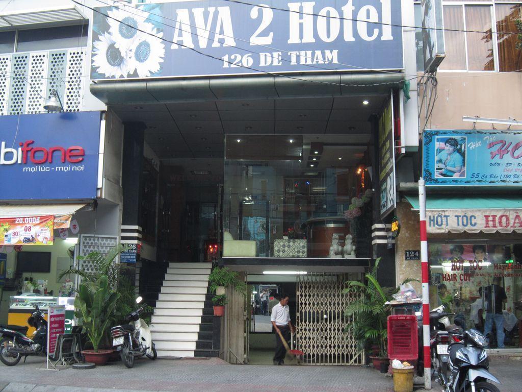 โรงแรมเอวาไซง่อน 2