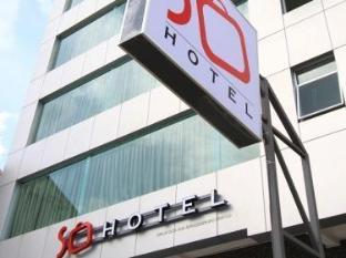 So Hotel Penang - Facade