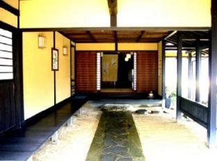 hotel Sansoh Tanaka