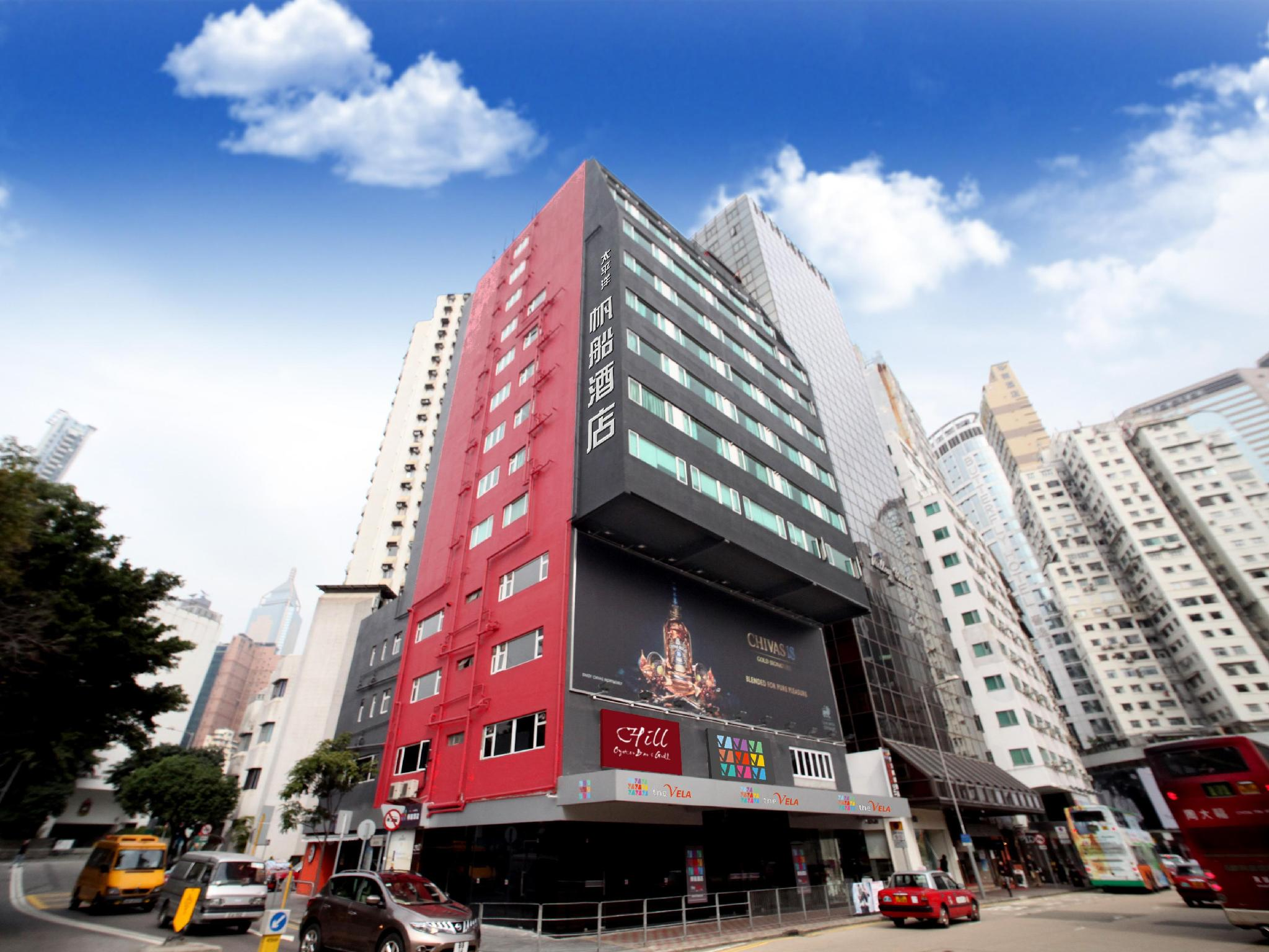 The VELA Hong Kong Causeway Bay Hotel Hong Kong - Restaurace