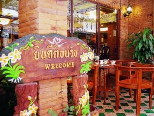 Queen Lotus Guesthouse Bangkok - Entrance