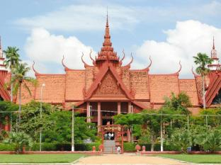 The Plantation Urban Resort and Spa Phnom Penh - Surroundings National Museum