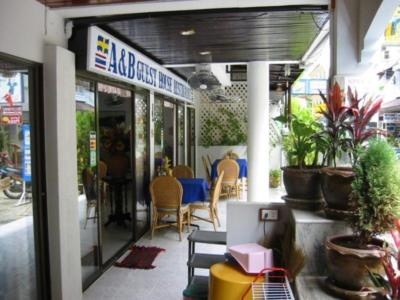 A&B Hotel - Hotels and Accommodation in Thailand, Asia