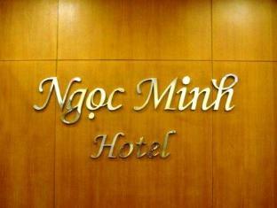 Ngoc Minh Hotel – Dong Du street Ho Chi Minh City - Logo