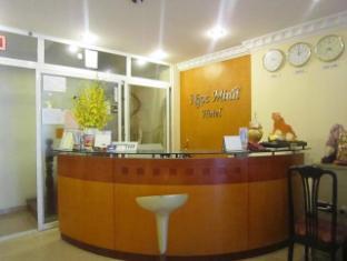 Ngoc Minh Hotel – Dong Du street Ho Chi Minh City - Reception