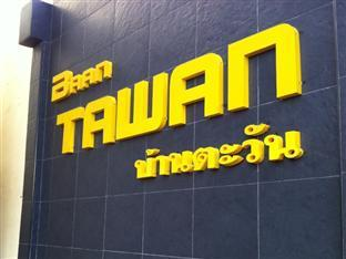 Baan Tawan Patong Phuket - Hotel Entrance