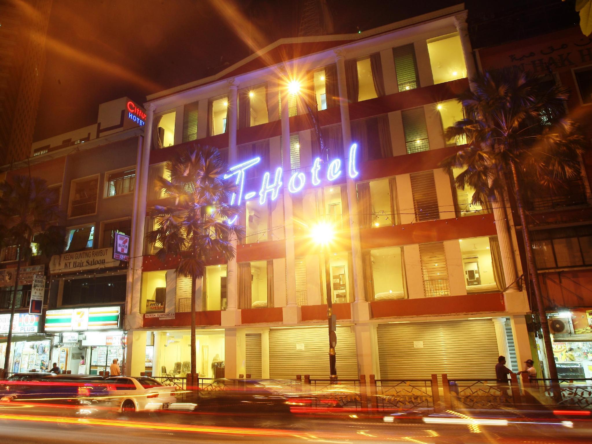 โรงแรมทีโจฮอร์บารู (T-Hotel Johor Bahru)