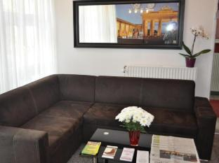 Atlas Berlin Hotel Berlin - Reception