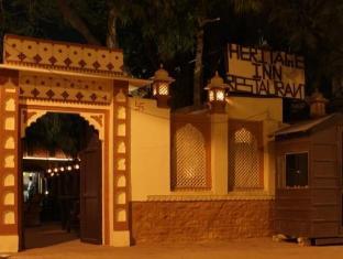 Kiran Villas Jodhpur - Restaurant Main Entrance