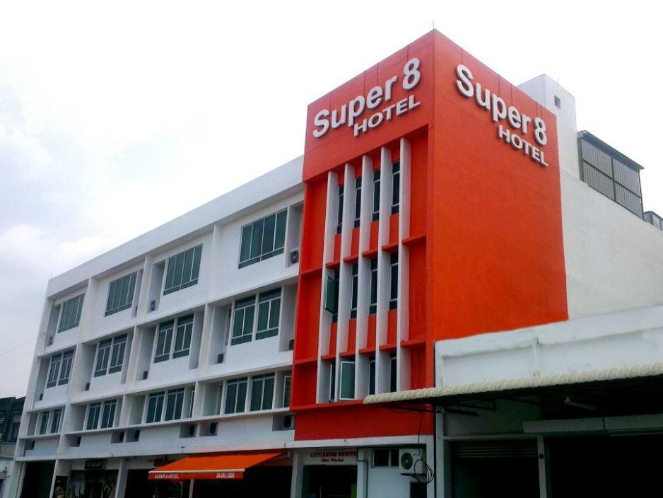 Super 8 Hotel Georgetown - Hotels and Accommodation in Malaysia, Asia