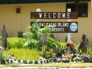 Balicasag Island Dive Resort בוהול - כניסה
