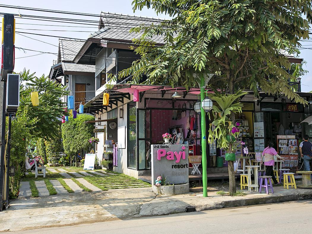 ���� ������ (Payi Resort)