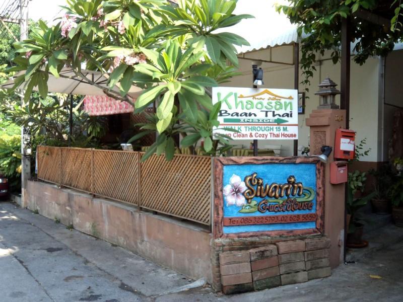 Hotell Sivarin Guesthouse i , Bangkok. Klicka för att läsa mer och skicka bokningsförfrågan