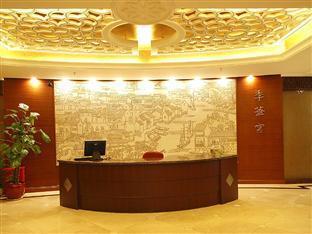 Chancheng Hotel Foshan