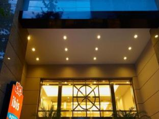 Ibis Shanghai Xujiahui Hotel Shanghai - Exterior