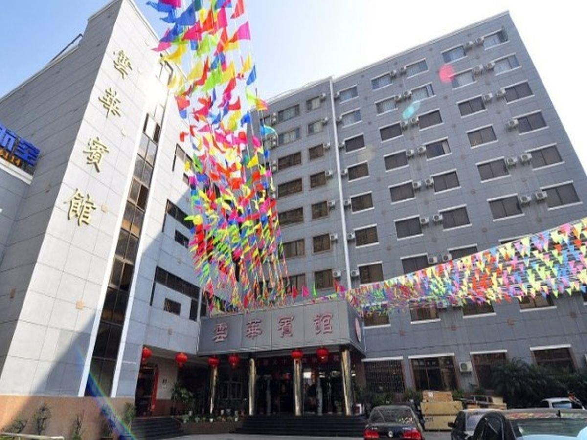 Kunming Yunhua  Hotel VIP Building - Hotel and accommodation in China in Kunming