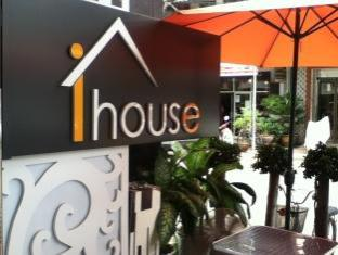 iHouse-New Hotel Vientiane - Interior