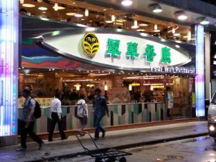 Guangzhou Guest House Hongkong - okolica