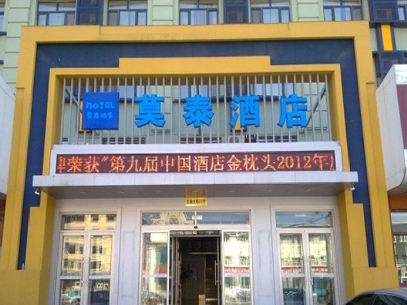 Motel 168 Harbin Hongqi - Harbin