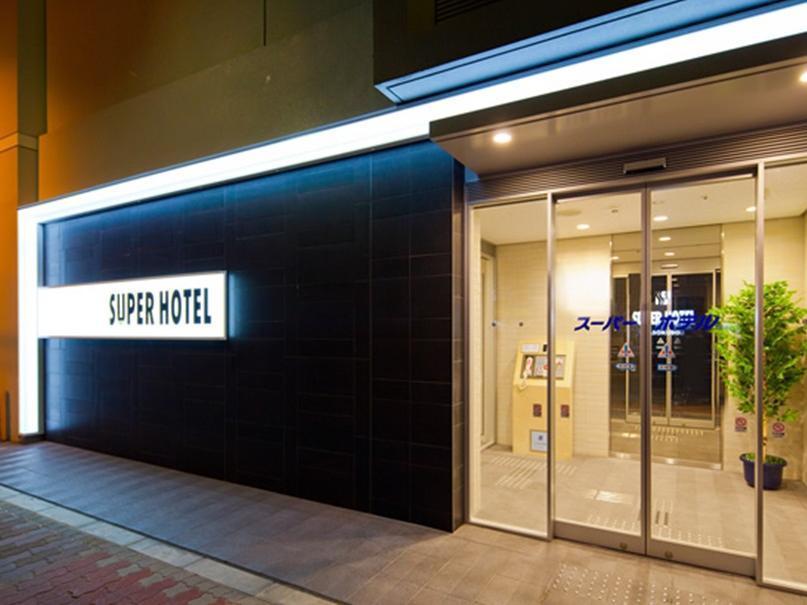 Super Hotel Asakusa Tokyo