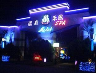 New Alishan Motel Chiayi - main