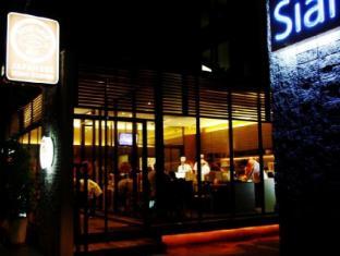 Siam Swana Hotel Bangkok - Restaurant