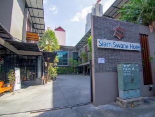 Siam Swana Hotel Bangkok - Entrance