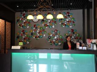 Siam Swana Hotel Bangkok - Reception