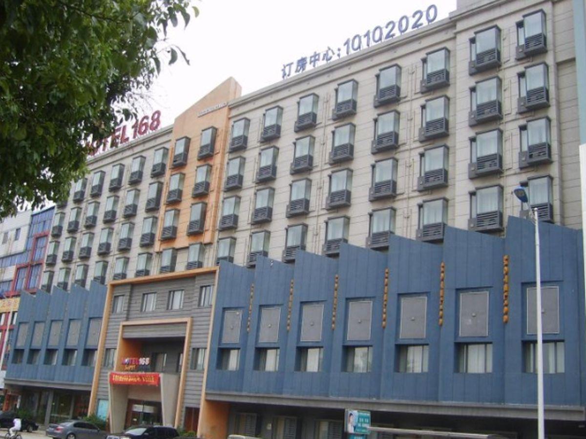 Motel168 Yiwu Yiwu - Exterior