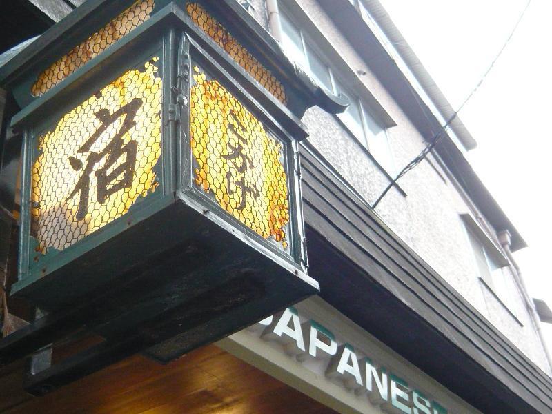 인터내셔널 민슈쿠 코카지 호텔