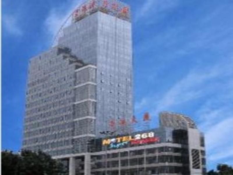 Motel 268 (Huanggang Branch)
