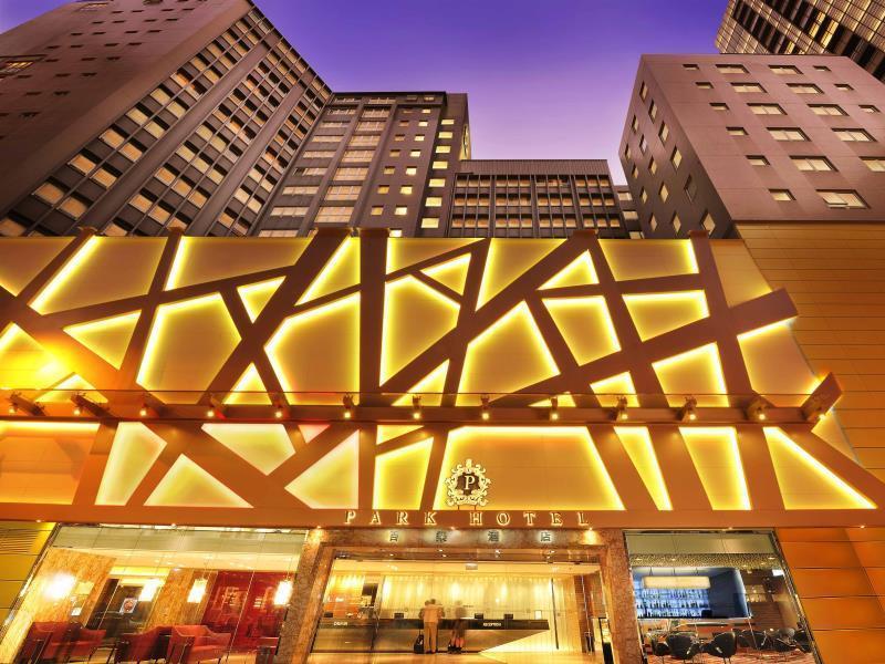 Park Hotel Hong Kong هونج كونج