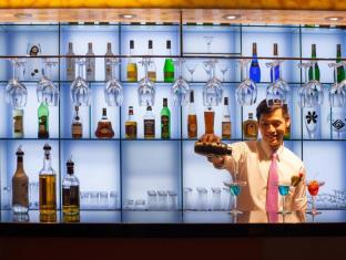 Park Hotel Hong Kong Hong Kong - Bar/Bekleme Salonu