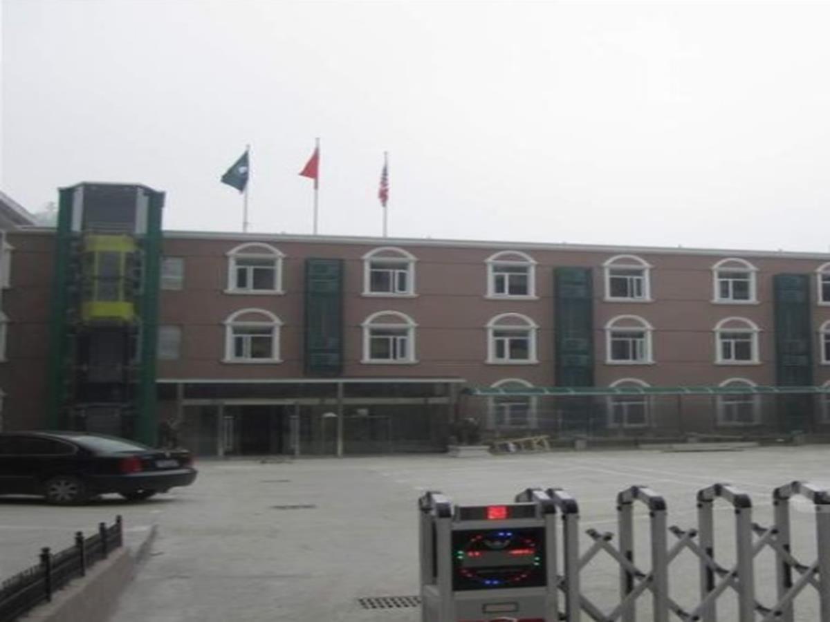 Green Tree Inn Nanjing Zhonghua Gate Subway Station Hotel - Nanjing