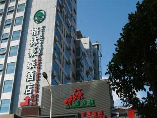 Green Tree Inn Kunming Guomao Hotel - Hotel and accommodation in China in Kunming