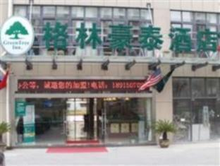 Green Tree Inn Taiyuan Eastern Qinxian Hotel