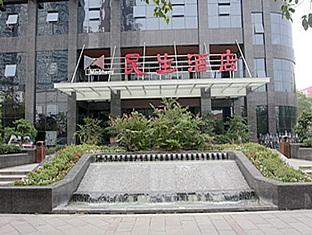宜昌宜昌民生酒店