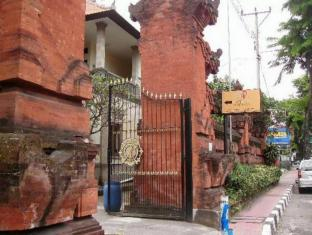 Hotel Pendawa Bali - Entrance