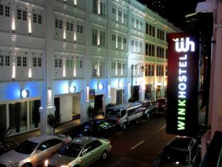Wink Hostel Singapour - Extérieur de l'hôtel