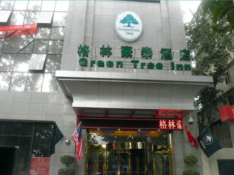 Green Tree Inn Xian Ximen Hotel Xian