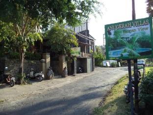 Anugerah Villas Amed Bali - Eingang