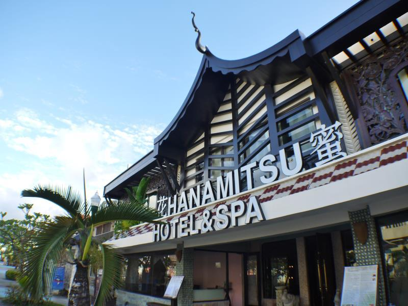Hanamitsu Hotel & Spa - Hotels and Accommodation in Northern Mariana Islands, Pacific Ocean And Australia