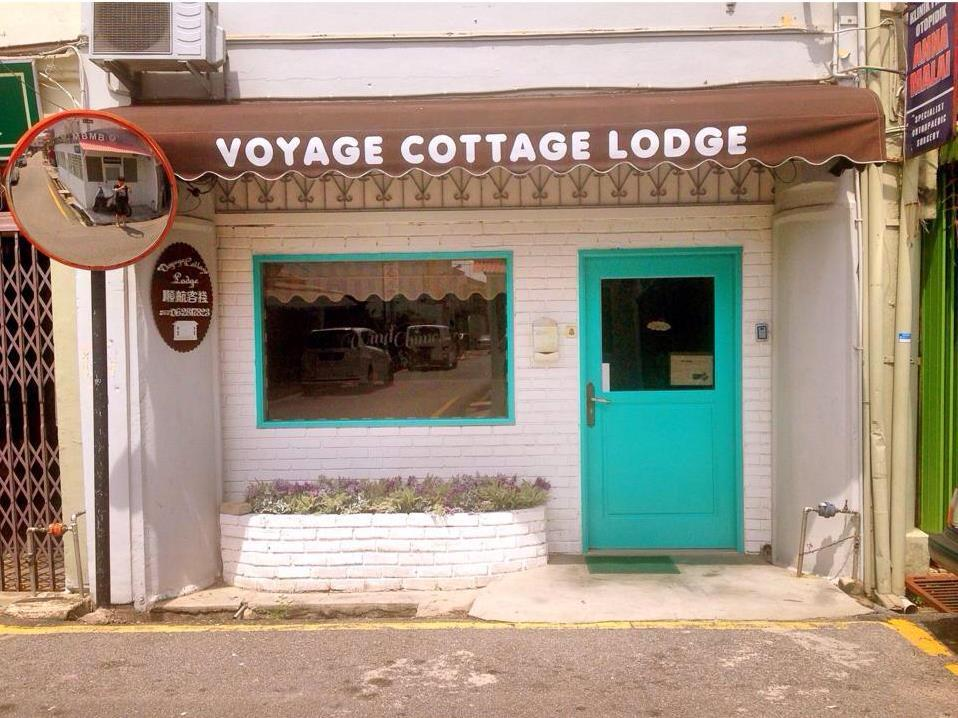 Voyage Cottage Lodge - Hotels and Accommodation in Malaysia, Asia