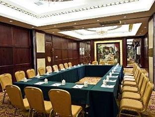 New Paris Hotel Harbin Harbin - Sală de şedinţe
