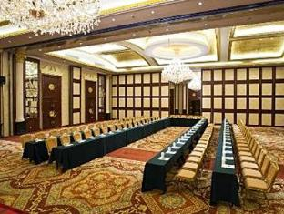 New Paris Hotel Harbin Harbin - Phòng họp hội nghị