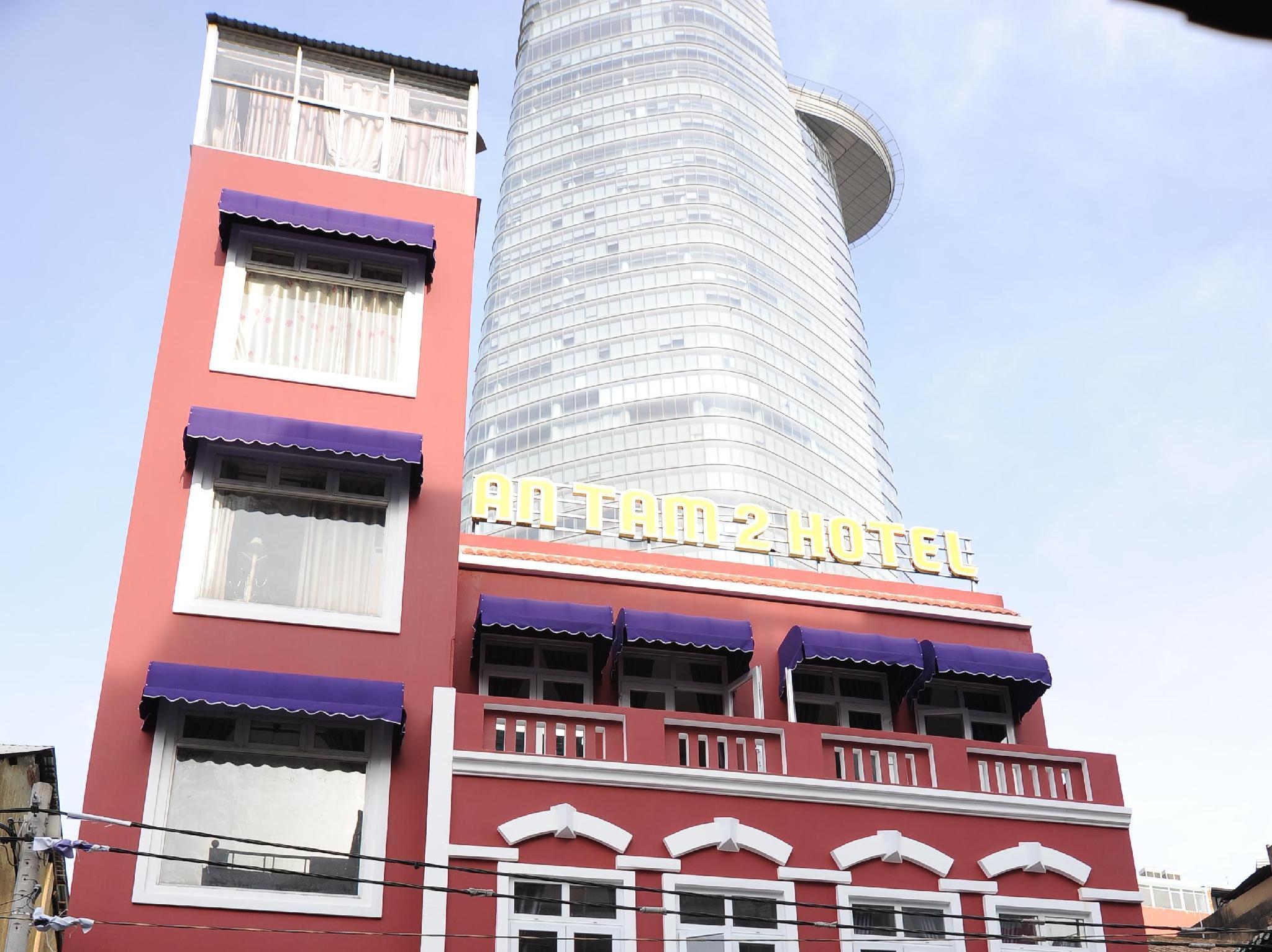 An Tam 2 Hotel Ho Chi Minh City - Lobby