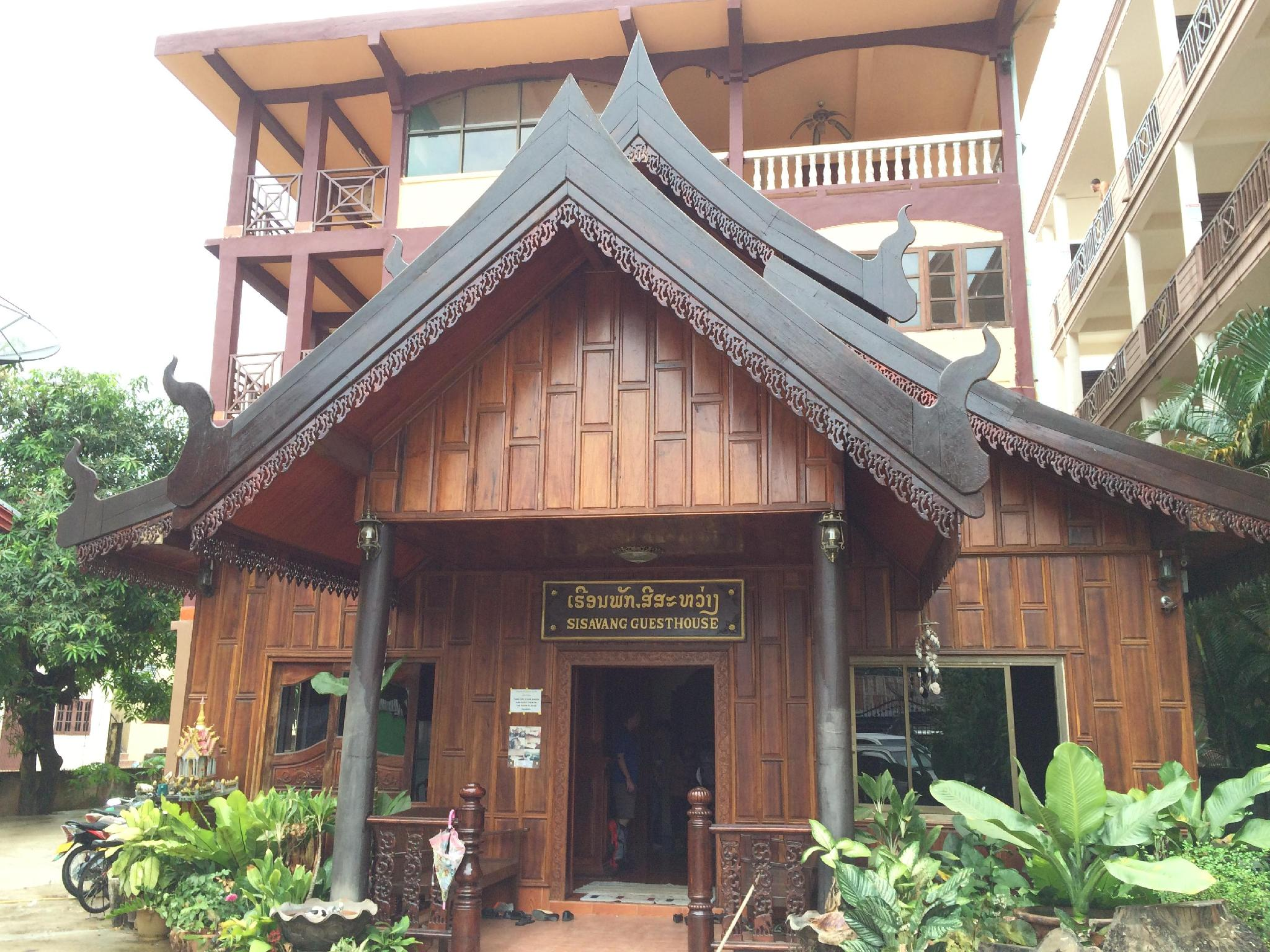 Sisavang Guest House - Hotels and Accommodation in Laos, Asia