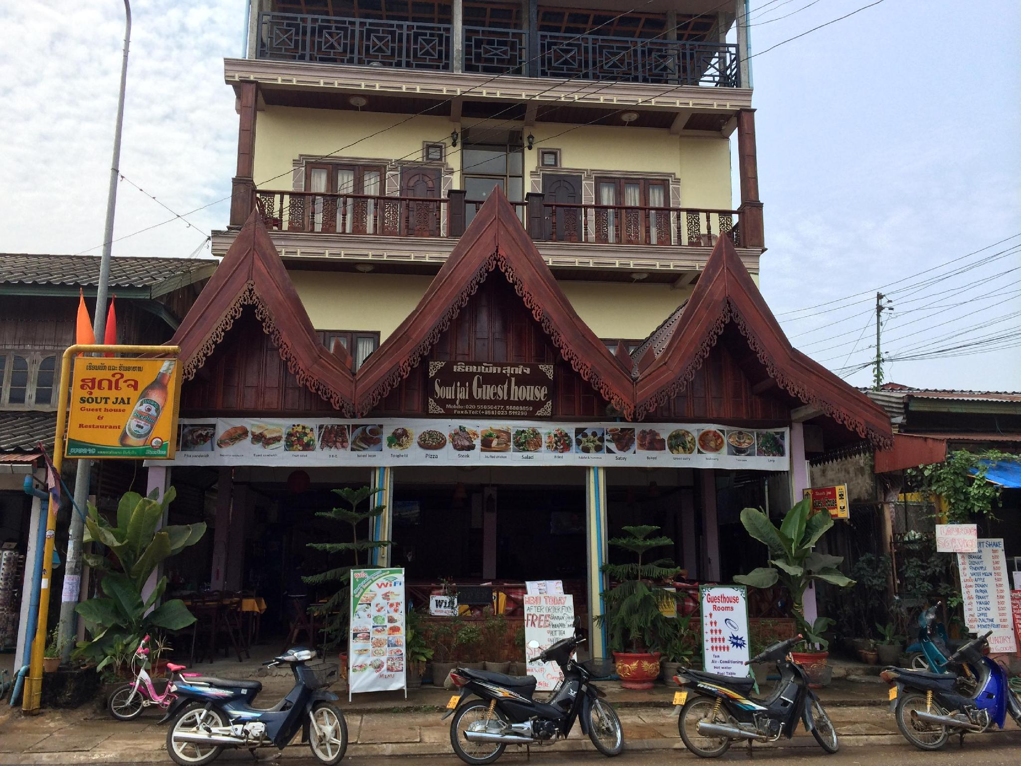 Sout Jai Guest House & Restaurant - Hotels and Accommodation in Laos, Asia