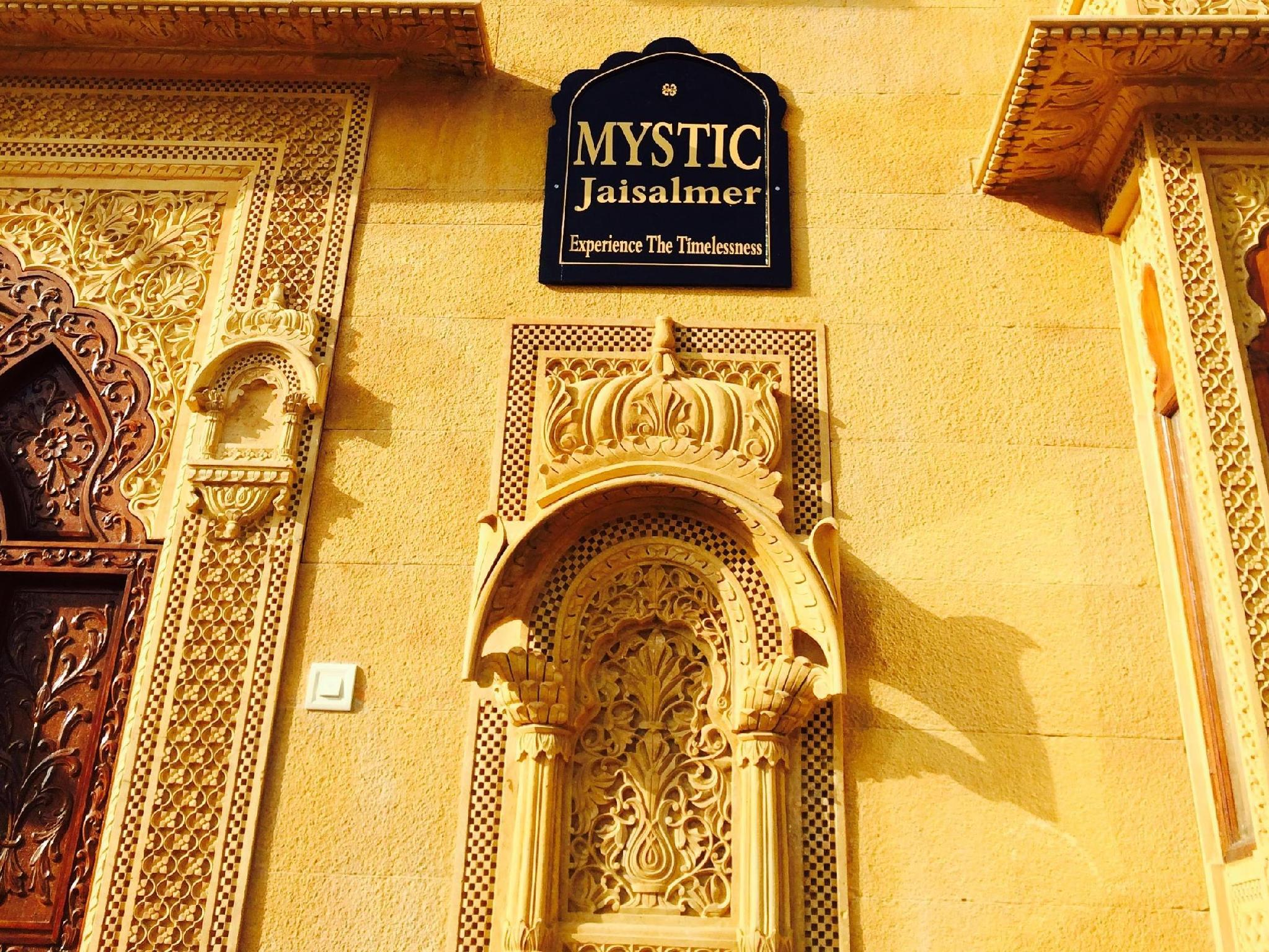 Mystic Jaisalmer Hotel - Hotel and accommodation in India in Jaisalmer